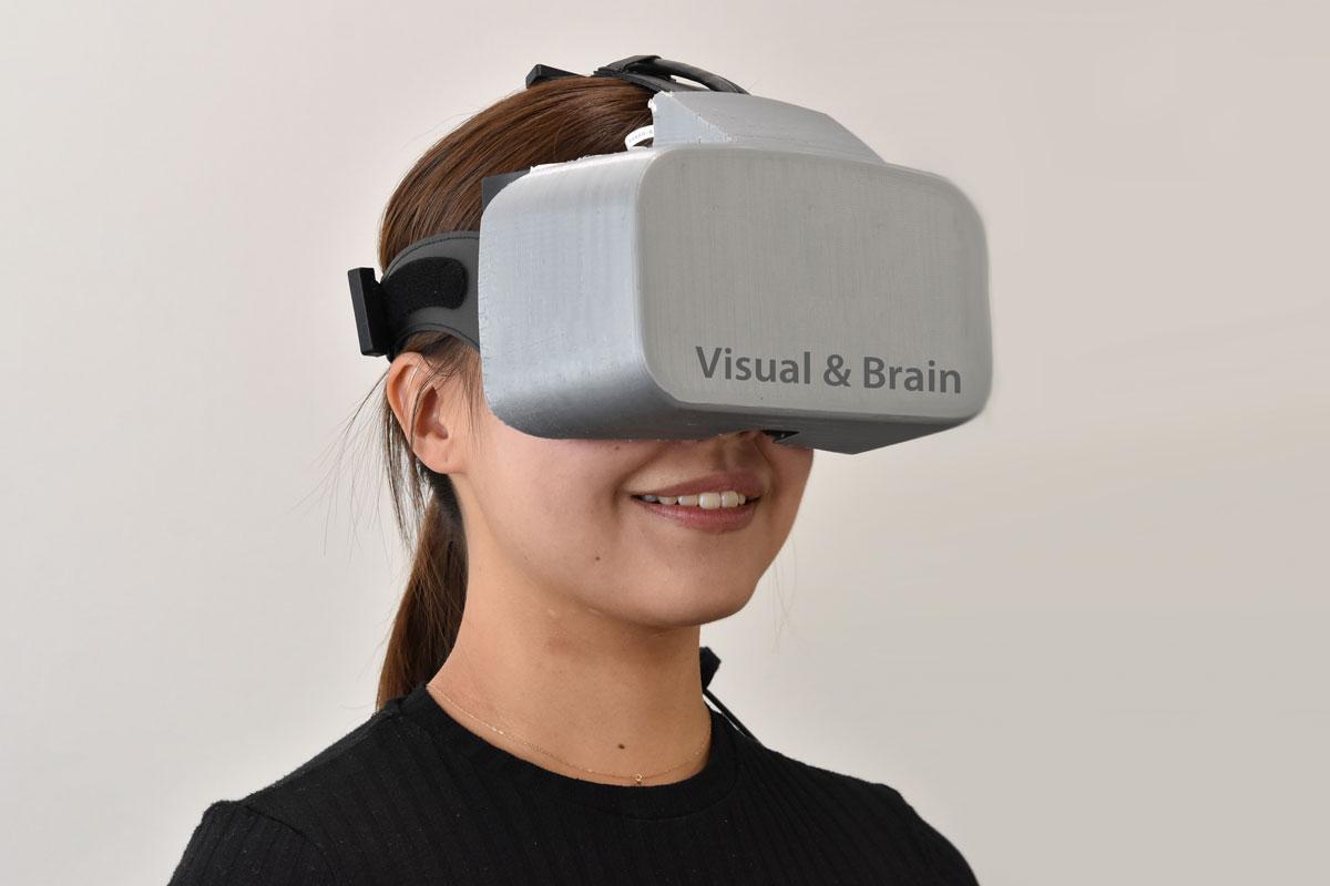 NeU-VR